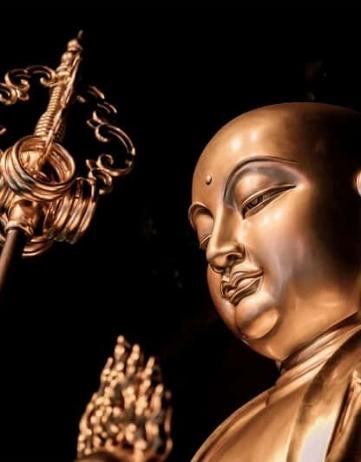 修持地藏經有甚麼利益, 全名:地藏菩薩本願經